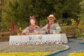 Ukrainian family in anticipation of guests — Stockfoto