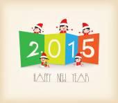Mutlu yeni yıl çocuklar komik ile — Stok Vektör