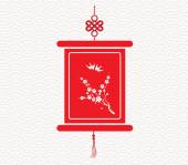 Chinese scroll with chinese calligraphy — Stock Vector
