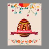 Easter egg invitation card — Stockvector