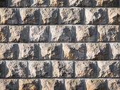 Pevné kamenné zdi — Stock fotografie