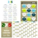 Calendar 2015 — Stock Photo #54261231