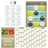 Takvim 2015 — Stok Vektör