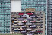 Modern Apartment building in Havana — Stock fotografie