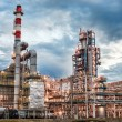 Oil and Gas Processing Plant — Stock Photo #52686071