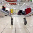 Crazy fast speed of supermarket trolley — Stock Video #58144441