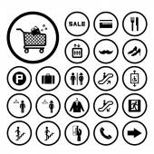 Shopping mall icons set — Stock Vector