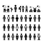 люди символ в карьере — Cтоковый вектор