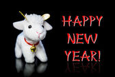 New Year greeting card or postcard with goat — Stock Photo