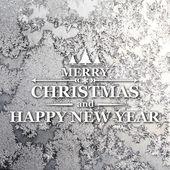 メリー クリスマスと新年のグリーティング カード — ストック写真