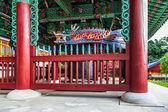 Monastery buddhist monk bell in Korea — Stock Photo
