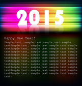 Year 2015 made of colored neon effect — Stock Vector