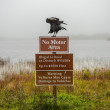 Vultures warning sign in the Everglades National Park, Florida — Stock Photo #64314031
