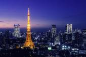 Tokyo Tower — Stockfoto