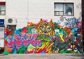 Toronto Korea Town Wall Art — Stock Photo