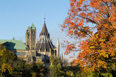 Part of the Ottawa Parliament Buildings — Stock Photo