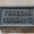 Closeup to a sign saying Federal Building — Stock Photo #60218725