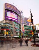 Yonge and Dundas Square Toronto — Stock Photo