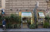 Snack Bar in Rome — Stock Photo