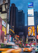 Time Square at Dusk — Stock Photo