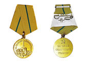 "Medal ""For the Defence of Leningrad"" (with the reverse side) on — Stock Photo"
