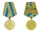 """Medal """"For the Capture of Vienna"""" (with the reverse side) on a w — Stock Photo"""