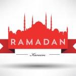 Ramadan kareem design — Stock Vector #74753133