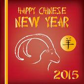 Chinesisches neujahr — Stockvektor