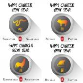 Nouvel an chinois — Vecteur