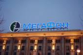 Logo de MegaFon — Photo