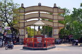 Entrance to the city Kushinagar, India — Stock Photo