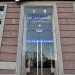������, ������: FC Zenit brand store