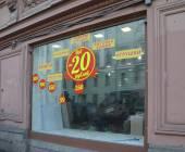 Economic crisis in Russia — Stockfoto