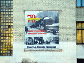 70 years of Leningrad blockade — Stock Photo