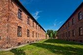 Museum in Auschwitz — Stock Photo