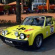 The oldest rally in spain, 63 Rally Costa Brava. Sporting Rally Champ. Lloret de Mar - Girona. — Stock Photo #67415175