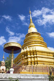 Phra That Doi Noi — Stockfoto