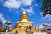 Phra That Doi Noi — Stockfoto