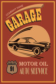 Garage retro poster. Vector illustration. — Stock Vector