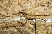 Fragment of Western Wall with sticky notes in Jerusalem  — Stock Photo