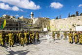 Combat units in the Israeli army were sworn near the wailing wal — Fotografia Stock
