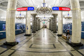 March 22, 2015. St. Petersburg, Russia.  St. Petersburg Metro st — Stok fotoğraf