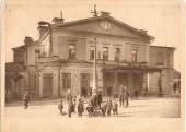 The state Opera house,the city of Kharkiv — Stock Photo