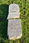 Broken stone slab — Stok fotoğraf