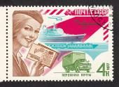 Transport poczty — Zdjęcie stockowe