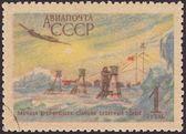 """Znaczek pocztowy badania dryfuje stacji """"biegun północny"""" — Zdjęcie stockowe"""