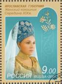 Postage stamp Russia with the image of the woman in the headdress — Foto de Stock