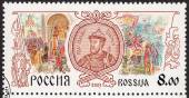 Postage stamp Russia with the image of a Russian Prince and historical events of Ancient Russia — Stock Photo