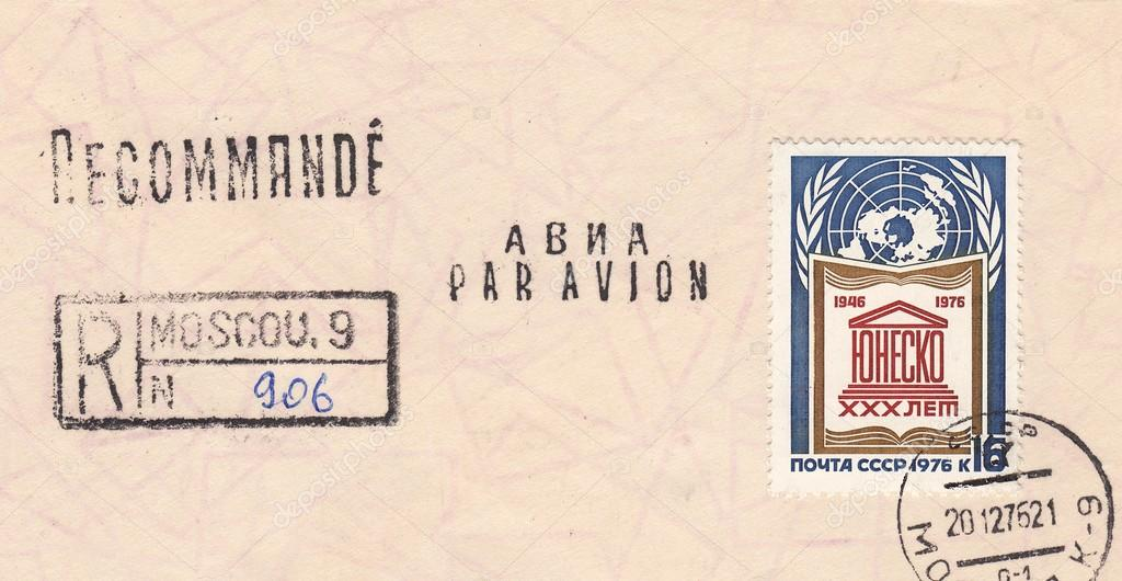 old international envelope with a postage stamp of the ussrregistered letter from moscow