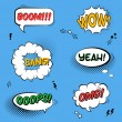 Vector set with comic speech bubbles with sound effects, stars a — Stock Vector #58168183